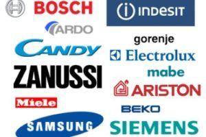 Коды ошибок стиральных машин Индезит и Аристон