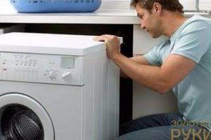 Коды ошибок стиральной машины Самсунг - ремонт бытовой техники на Город мастеров