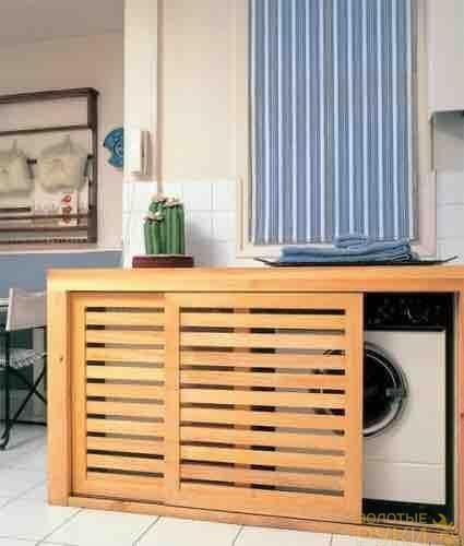Как скрыть стиральную машину