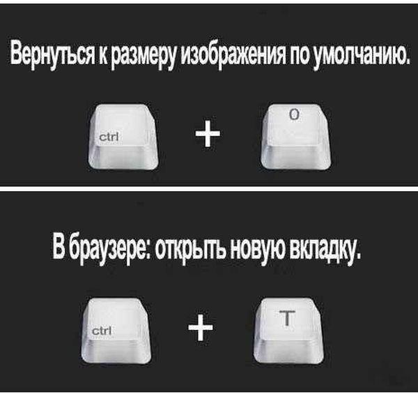 klaviatura_02