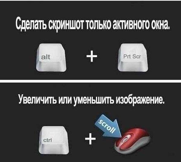 klaviatura_03