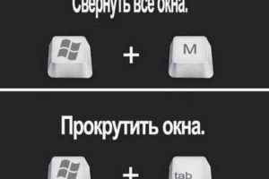 klaviatura_05