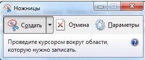 sovety5876-67292-vs9nrg6