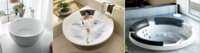 ванны круглые как выбрать?