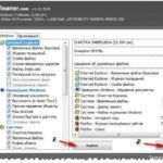 Чистим Windows 7 от мусора - Компьютер и интернет на Город мастеров