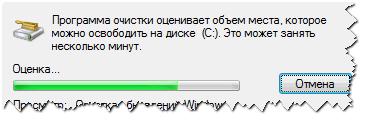 🔴 Чистим Windows 7 от мусора