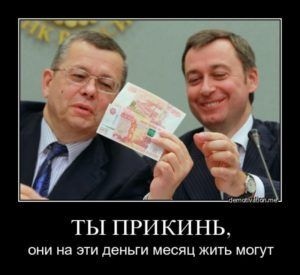 #Россия_по_фен_шую
