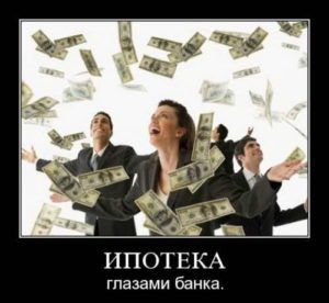 Россия по фен шую🔴 Россия по фен шую