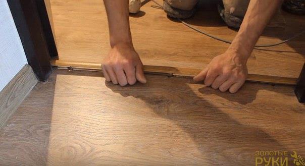 физической работе прибить порожек к деревянному полу специально для потребителей