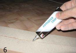 Холодная сварка линолеума, пошаговая инструкция