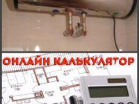 Сколько потребляет водонагреватель