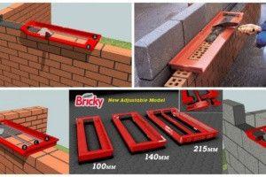 Ручной инструмент для каменщика - Брики - советы домашнего мастера на Город мастеров 6