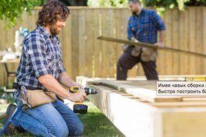 Инструкция по строительству каркасной бани своими руками