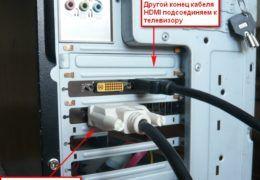 Как подключить телевизор к компьютеру через HDMI кабель?