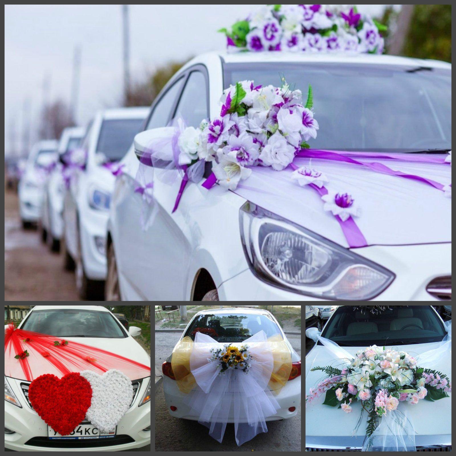 Как делать украшения на машину на свадьбу своими руками 50