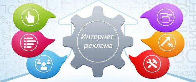 РЕКЛАМА НА САЙТЕ  100USLUG.COM - услуги
