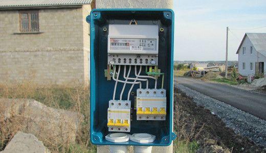 Установка электросчетчика - услуги электрика на Город мастеров 2