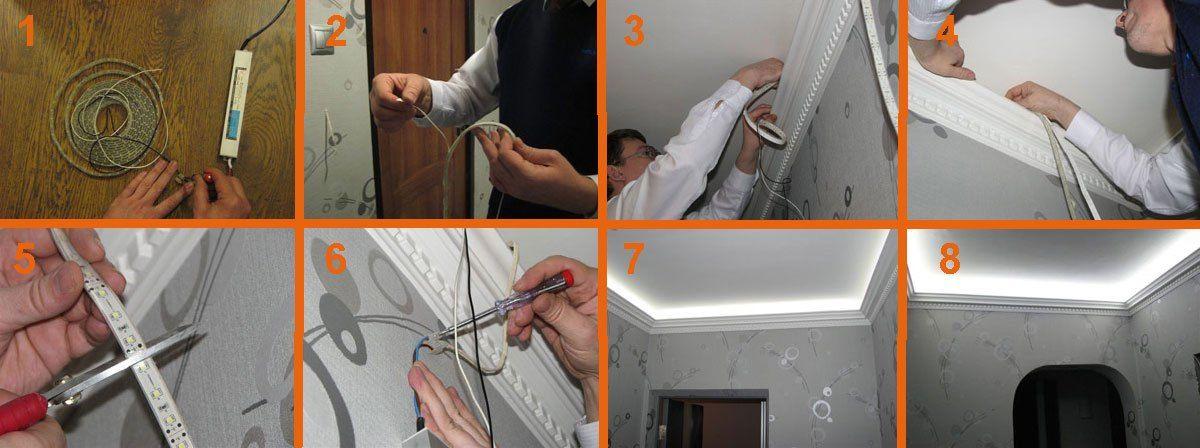 этапы установки светодиодной ленты