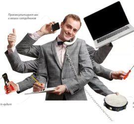 IT услуги системного администратора - Услуги