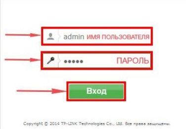 Настройка TP-LINK для сетей провайдера Интерсвязь - советы сисадмина, своими руками, компьютеры, как подключить, видеоинструкция