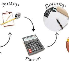 Город МАСТЕРОВ - Все на одной линии!-Город мастеров