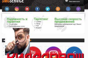 otziv-Smoservice-ru