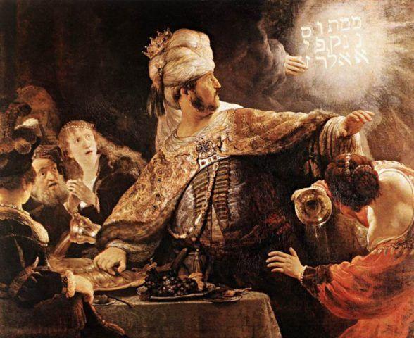 Рембрандт Харменс ван Рейн Валтасаров пир 1635 г 🔴 Валтасаров пир