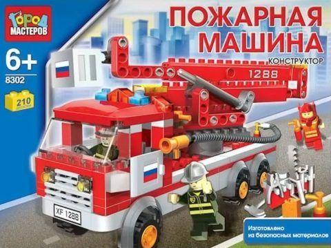 конструктор город мастеров 6+