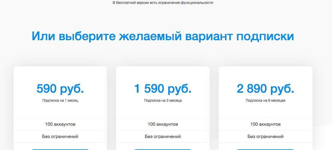 Тестирование программы для социальных сетей - VKJust