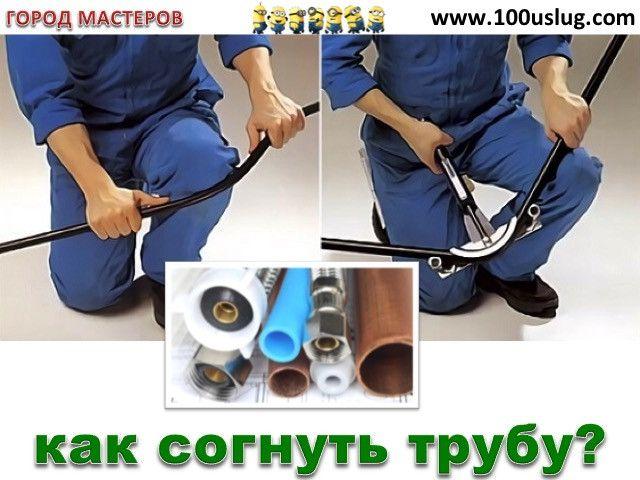 Согнуть полипропиленовую трубу своими руками 75