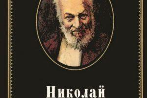 Николай БЕНУА - Великий зодчий и художник