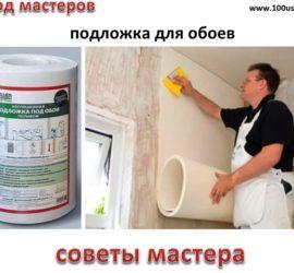 советы домашнего мастера советы по ремонту квартиры и дома на Город мастеров 17