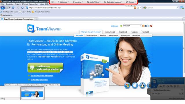 TeamViewer - бесплатный удаленный доступ