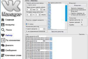 vk_manager_avtoposter