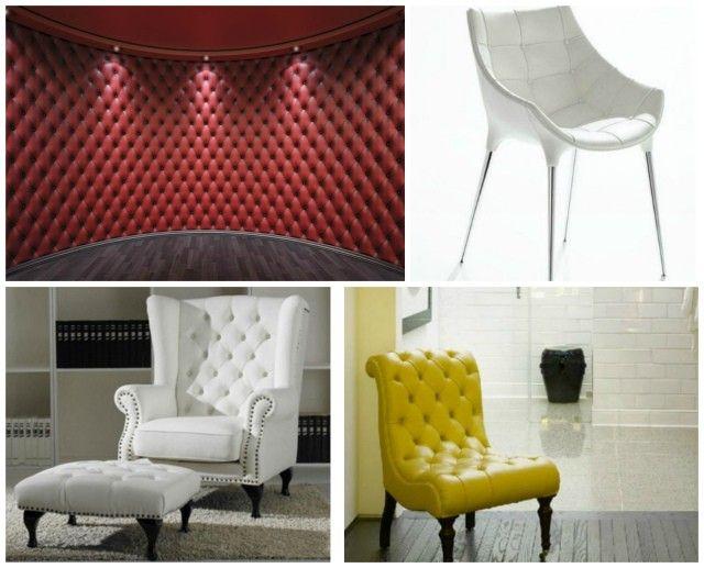 Салоны карет, мебель, стеновые панели, в 18 и 19 столетиях Капитоне переживает свой пик популярности. Объемные квадраты стеганной поверхности с времен наполеоновских, до сих пор очень популярны.