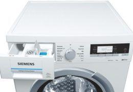 Коды ошибок у стиральных машин Siemens