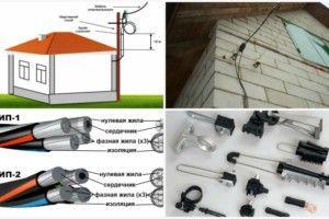 Ввод электричества в дом от столба - своими руками - советы по ремонту квартиры и дома советы по электрике на Город мастеров 1