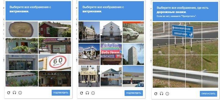 Графическая КАПТЧА вконтакте