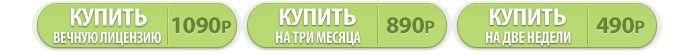 Как раскрутить группу ВКонтакте бесплатно (часть 2)