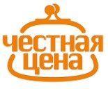 цены на услуги сантехника в Челябинске на дом