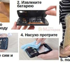 chto-delat-esli-smartfon-upal-v-vodu