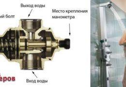 Регулятор давления воды – устройство и назначение