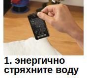 Утонул смартфон надежный способ реанимации утопленника 🔴 Утонул смартфон надежный способ реанимации утопленника