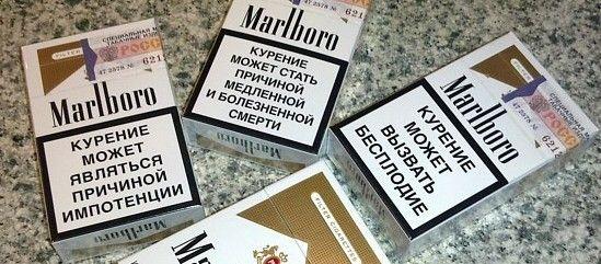 как бросить курить - борьба с курением усилилась на уровне правительства
