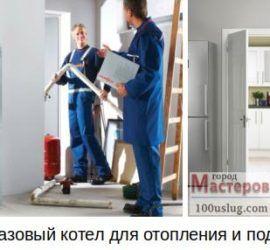 советы домашнего мастера Советы по сантехнике на Город мастеров 18