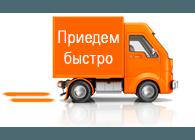 Вызов сантехника в любом микрорайоне Челябинска