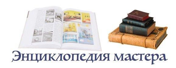 123 - Полезные советы и инструкции на Город мастеров