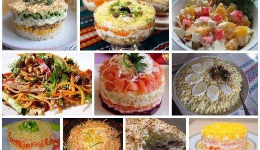 10 лучших рецептов салатов 2019