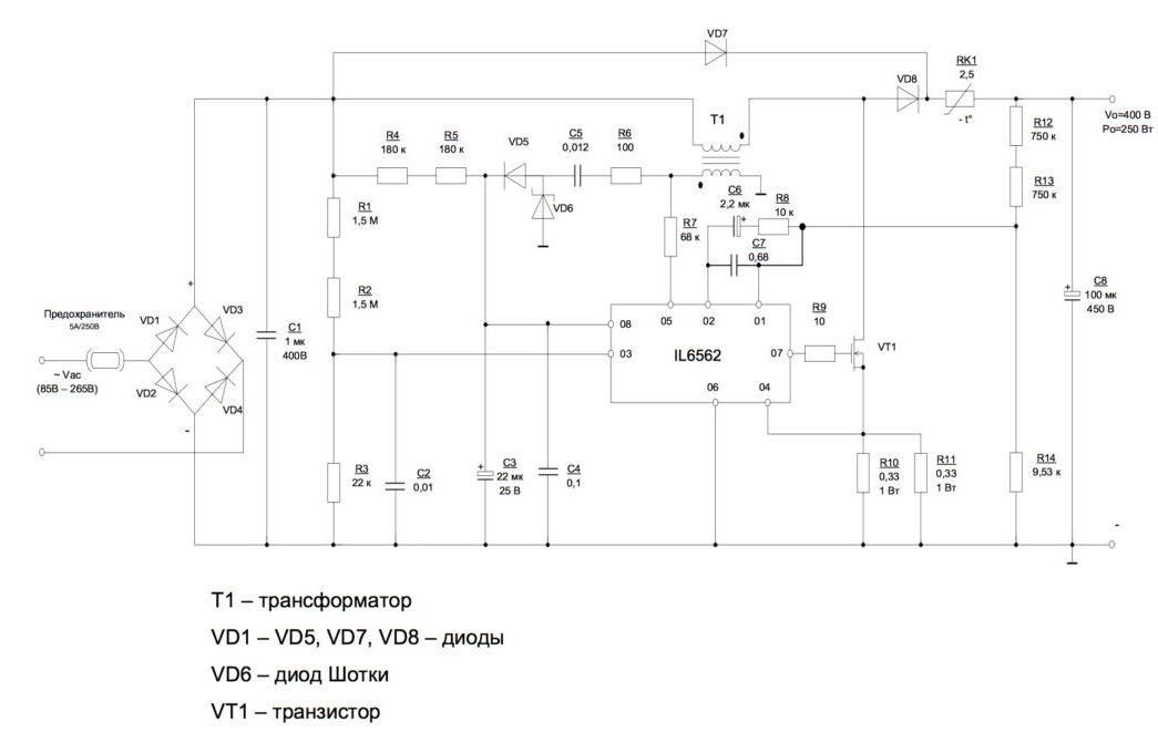 Типовая схема включения корректора фактора мощности IL6562 🔴 Ремонт светодиодного светильника армстронг