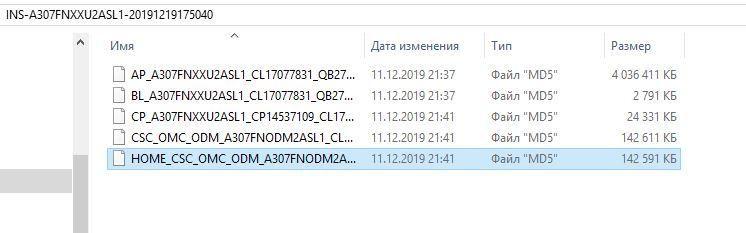 Как включить запись разговора в Galaxy A30S SMA307FNГород мастеров 4 🔴 Как включить запись разговора в Galaxy A30S SMA307FN